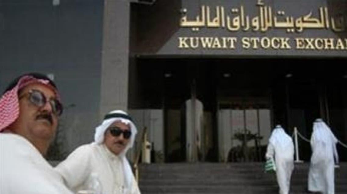 البورصة الكويتية تنتظر بيانات الشركات