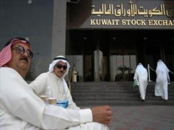 """البورصة الكويتية تبدأ اختبارات الإنضمام لمؤشر """"MSCI"""""""