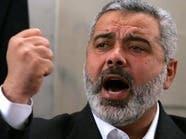 تركيا: إدراج هنية على قائمة الإرهاب يعرقل عملية السلام