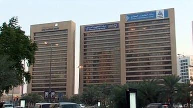 اتحاد المصارف يؤكد: بنوك الكويت قادرة على التكيف مع أزمة كورونا