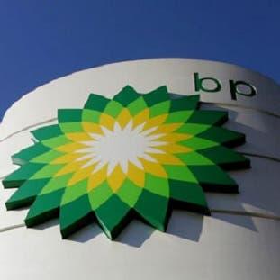 BP: انخفاض استهلاك الوقود الأحفوري بسبب السياسات المناخية وكورونا