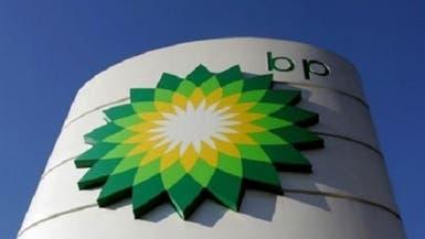 """""""BP"""" تبدأ إنتاج 100 مليون قدم غاز من حقل مصري"""