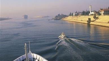 مصر: 8 مليارات دولار كلفة مشروع توسيع قناة السويس