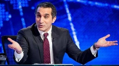 باسم يوسف يمثل أمام النيابة للمرة الثانية الأسبوع القادم