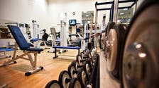 Many Saudi women keeping up with 'gym trend' – but skip healthy eating