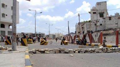 مقتل حارس سجن بجنوب اليمن وعصيان مدني في عدن