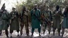 نائیجیریا: بوکو حرام نے بیسیوں لڑکے اغوا کر لیے