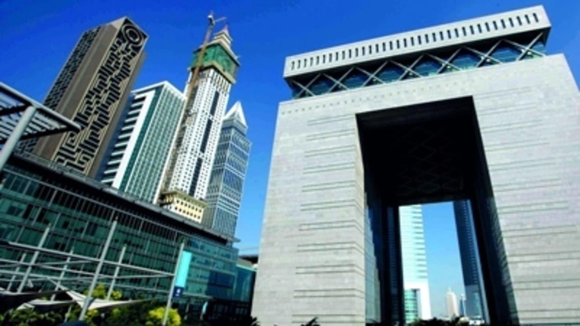 المركز المالي
