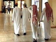 نصف السعوديين غادروا بلادهم