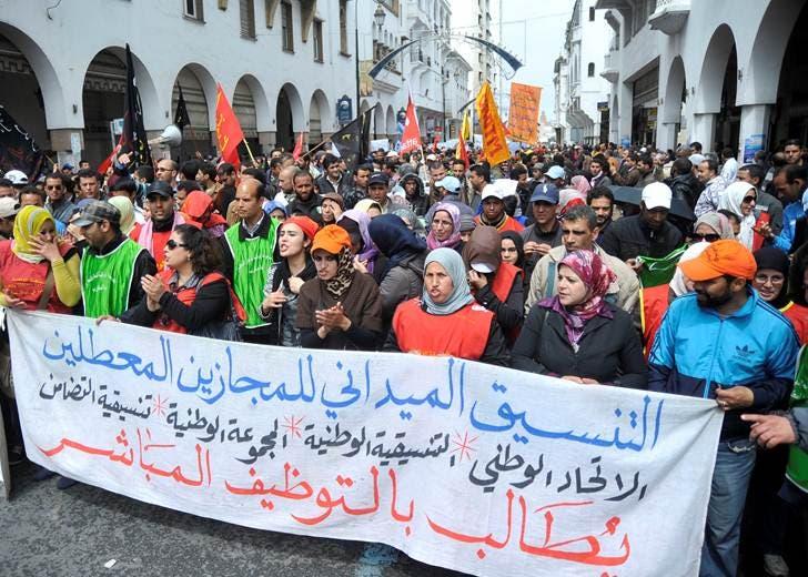 مسيرة في الرباط ضد الحكومة المغربية 4