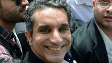 Egypt satirist Bassem Youssef says show's suspension wasn't nice