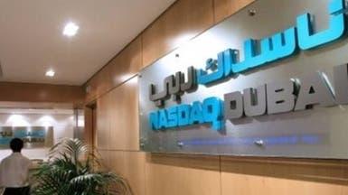 ناسداك دبي: تداول 35 ألف عقد مستقبلي على الأسهم السعودية
