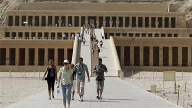 """""""سياحة"""" مصر تشارك فى فعاليات معرض الفيتور بإسبانيا"""
