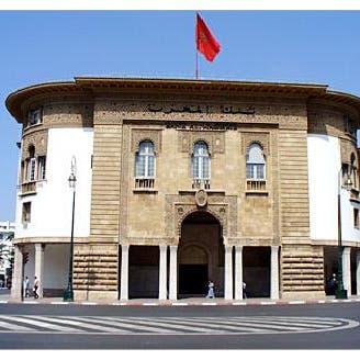 البنك المركزي المغربي يبقي على سعر الفائدة بدون تغيير