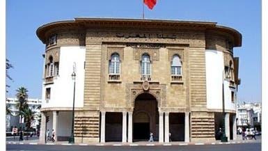 المغرب يخفض توقعات النمو الاقتصادي في 2013 إلى 4.4%