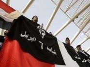 مصر.. تخفيف الحكم بالسجن على منسق حركة 6 ابريل