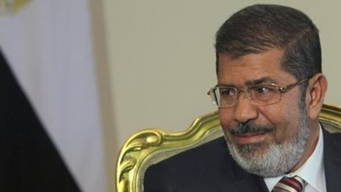 Mursi Egypt