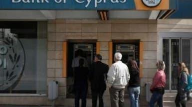 أزمة قبرص تربك حسابات البنك المركزي الأوروبي
