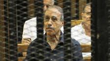 العادلي ومساعدوه براءة نهائية ومبارك ينتظرها 5 نوفمبر