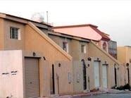 """""""الشورى"""" السعودي: 44% من المتقاعدين لا يملكون سكناً"""
