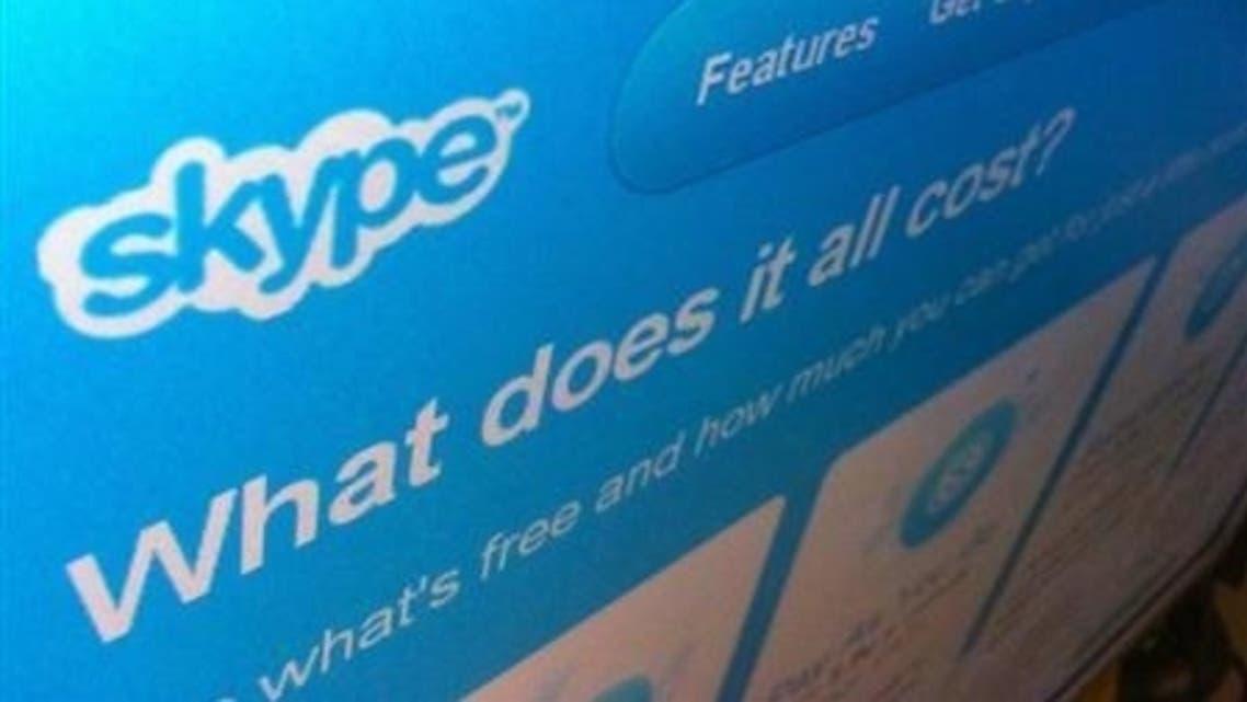Skype (Reuters)