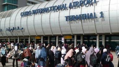 أزمة الكهرباء توقف رحلات مطار القاهرة بعد الواحدة ليلاً