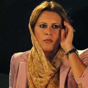 قرار برفع اسم عائشة القذافي من قائمة العقوبات الأوروبية