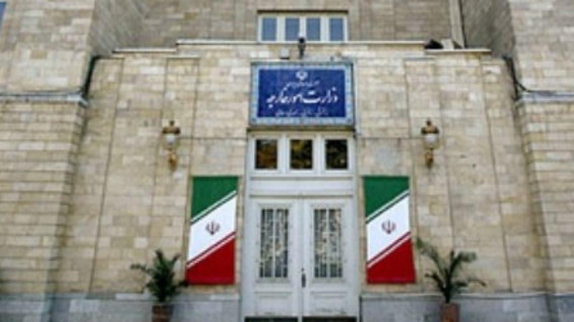 وزارت خارجه جمهوری اسلامی ایران