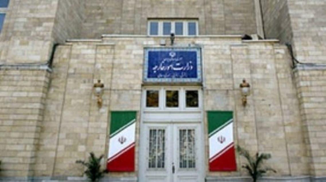 مبنى وزارة الخارجية الإيرانية
