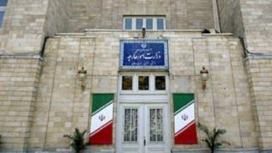 إيران تستدعي مبعوثي فرنسا وبلجيكا وألمانيا في طهران