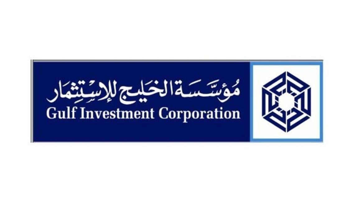 الخليج للإستثمار