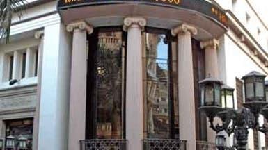 220 مليار جنيه إصدارات السوق الأولية بمصر في 2019