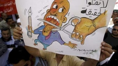 استهداف 4 صحف عراقية مستقلة وسط العاصمة بغداد