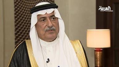 العساف: 20% نمو التجارة البينية بين دول الخليج