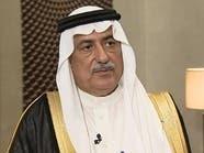 السعودي للتنمية: 2.5 مليار ريال لـ23 مشروعا بـ20 دولة