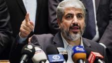 مشعل يرفض دعوة لزيارة القاهرة لبحث مقترح الهدنة
