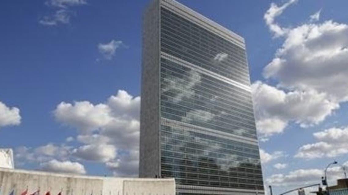 UN Gen assembly