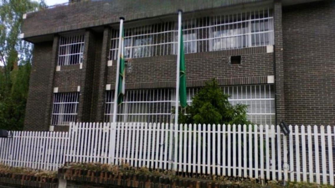 صورة ارشيفية للسفارة الليبية في مدريد