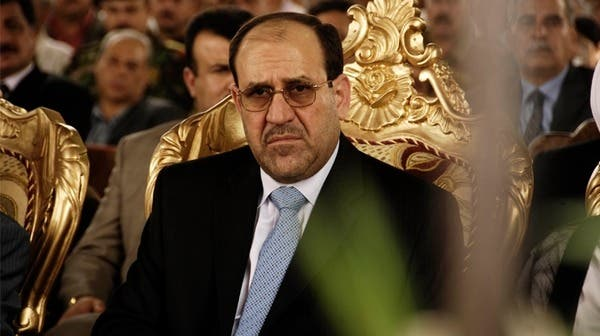 Reference al-Sistani - calling for the trial of al-Maliki and alludes to the possibility political retirement