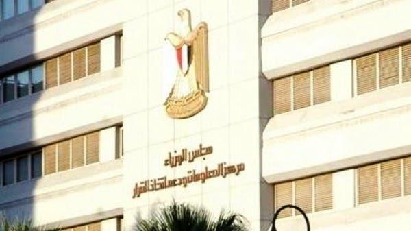 مصر تنفي زيادة الأسعار: لا ضرائب جديدة ولا تسريح موظفين