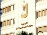 مصر.. الإعدام والمؤبد لمهربي وتجار المخدرات
