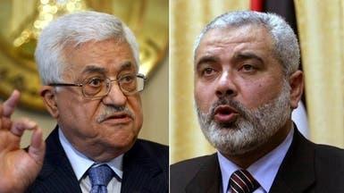 استطلاع: هبوط شعبية حماس وهنية وارتفاع شعبية فتح وعباس