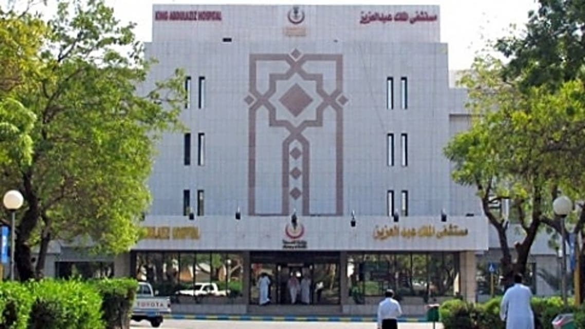 مستشفى-الملك-عبد-العزيز-بجدة