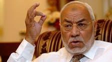 تدهور الحالة الصحية لمرشد الإخوان السابق ونقله للعلاج