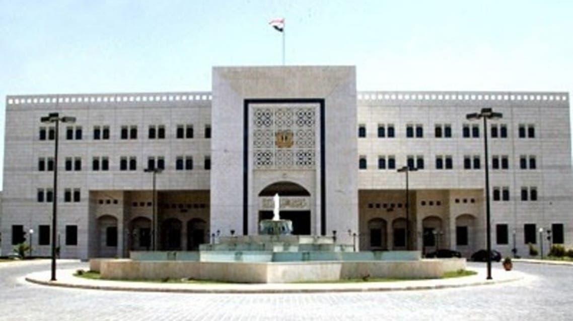 مجلس الوزراء السوري
