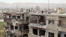 Damascus car bomb kills at least three