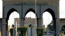 """الحبس 5 سنوات لطالب رفع علم """"القاعدة"""" بجامعة الأزهر"""