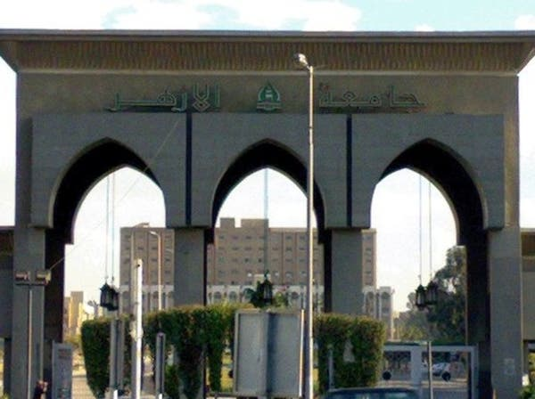 """مصر.. ضبط """"داعشية"""" تحرض طلاب الأزهر مقابل المال"""