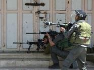 جنود إسرائيليون يقتلون فلسطينياً حاول دهسهم بالضفة