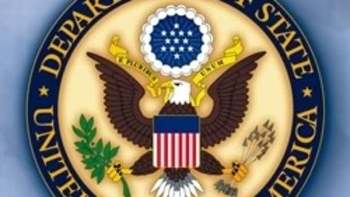 US state department official seal (credit official website)